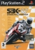 SBK 07: Superbike World Championship [IT] Box Art