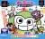Kids Station: Yancharu Moncha Box Art