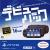 Sony PlayStation Vita - Debut Pack PCHJ-10026 Box Art