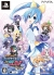 Chou Jigen Taisen Neptune VS Sega Hard Girls: Yume no Gattai Special - Limited Edition Box Art
