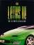 Lotus III: The Ultimate Challenge (white label disk) Box Art