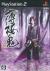 Hakuouki - Shinsengumi Kitan Box Art