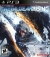Metal Gear Rising: Revengeance (20246-CS) Box Art