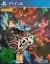 Persona 5 Strikers [DE] Box Art