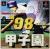 '98 Koushien Taikenban Box Art