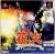 Hanabi Fantast Taikenban (SLPM-80239) Box Art