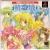Seirei Shoukan: Princess of Darkness Taikenban Special Disc Box Art