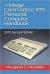 Vintage Commodore 128 Personal Computer Handbook - 2019 Survival Edition Box Art