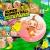Super Monkey Ball: Banana Mania Box Art