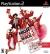 Disney High School Musical 3: Senior Year Dance! (Dance Pad inside!) Box Art