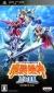 Super Robot Taisen OG Saga: Masou Kishin I & II Box Art